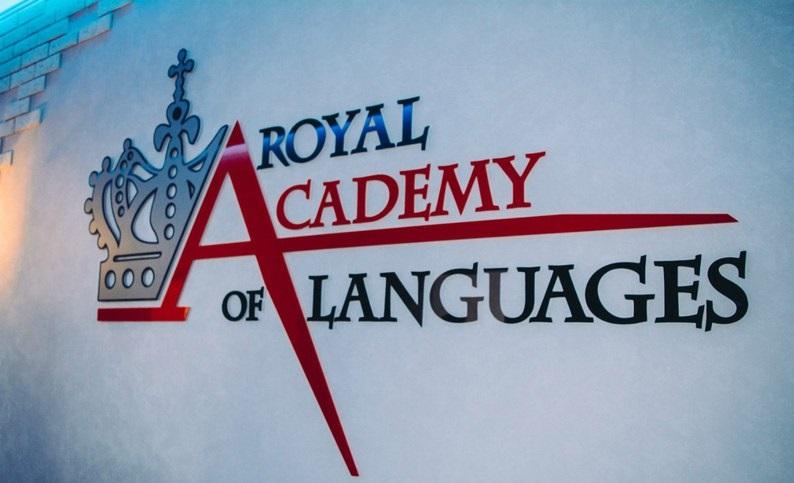 Международная Языковая Академия